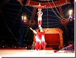 В Португалии рухнула цирковая трибуна с людьми