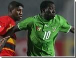 В Анголе обстреляли автобус с футболистами сборной Того