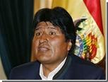 Моралеса выбрали духовным лидером коренных народов Боливии