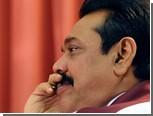"""Победитель """"Тамильских тигров"""" переизбран президентом Шри-Ланки"""