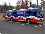 Вашингтонским донорам предложили обменять кровь на пиво