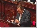 Бельгийский министр пришел на заседание пьяным