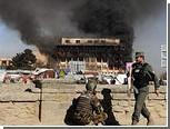"""Кабул отбил """"грубое и непатриотичное"""" нападение талибов"""