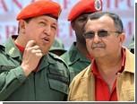 Вице-президент и министр обороны Венесуэлы подал в отставку
