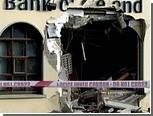 Из ирландской деревни похитили единственный банкомат