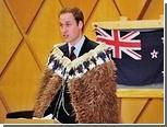 Принц Уильям принял вызов маори