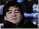 Бриллиантовую сережку Марадоны продали за долги