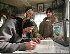 Украинцы в Германии проигнорировали выборы