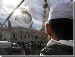 Франция депортировала презирающего Европу имама