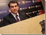 """Президент """"Барселоны"""" решил побороться за независимость Каталонии"""