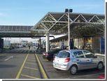 В аэропорту Женевы застряли сотни россиян