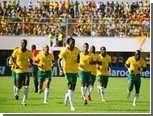 Сборная Того отказалась от участия в Африканском кубке наций