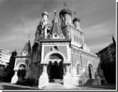 Россия вернула себе собор