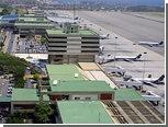 В Каракасе самолет вице-премьера Боливии столкнулся с российским Ил-76