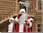 Дед Мороз пригласил москвичей на лыжный заезд в своей усадьбе