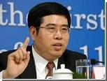 Бывший зампред Верховного суда КНР получил пожизненное заключение с конфискацией