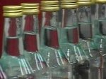Приказ о минимальной цене на водку вступил в силу