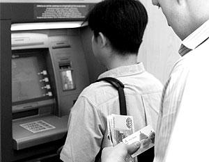 Банкоматы покажут комиссию
