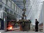 """Акции """"Русала"""" потеряли 8 процентов в первые минуты торгов в Гонконге"""
