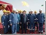 Министра нефти Туркмении уволили за скрытность