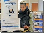 Уровень безработицы в еврозоне вырос до 10 процентов
