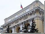 Выплаты по внешнему долгу России сократятся в два раза