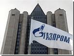 """""""Газпром"""" пообещал скупить весь газ в Азербайджане"""