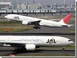 Акции крупнейшей авиакомпании Японии рухнули на 45 процентов