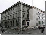 Исландцы протестуют против выплат компенсаций иностранным вкладчикам