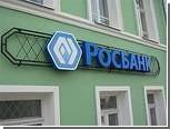 Российские банки избавились от собственных охранных компаний