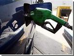 Почти половину стоимости бензина в России составляют налоги