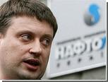 """""""Нафтогаз"""" объявил о досрочном расчете за полученный в декабре газ"""
