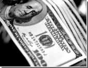 Доллар успел зацепиться