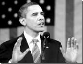 Обама разгребает завалы