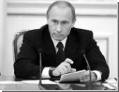 Путин разрешил взять в долг