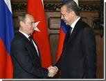 Турция и Россия перейдут на расчеты в лирах и рублях