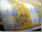 Ура, товарищи. В Украине выросла средняя зарплата