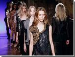 """Франция создаст """"модный"""" банк для поддержки модельеров"""