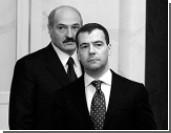 Минск отказался от «дара»