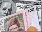 Гривна отодвинула доллар на второй план