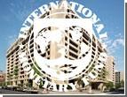 МВФ будет сотрудничать уже с новым президентом /Глава МВФ/
