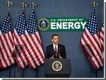 Обама решил возобновить строительство АЭС в США
