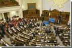 Депутаты Верховной Рады встали на защиту законных владельцев «АРГО»