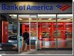 SEC выдвинула новые обвинения против Bank of America