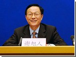 Доходы бюджета Китая за 2009 год превысили триллион долларов