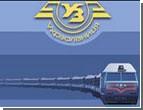 «Укрзализныця» опять поднимает цены на билеты