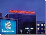 Северный округ Москвы остался без дешевого молока из-за расследования ФАС