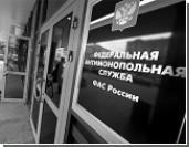 Христенко нальют «штрафную»