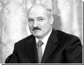 Проблема по фамилии Лукашенко