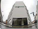 """Одно из крупнейших ипотечных агентств Германии передаст активы в """"плохой"""" банк"""